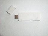 USB Netzwerkkarte WLAN / Funk 54MB 802.11g WEP WPA WPA2